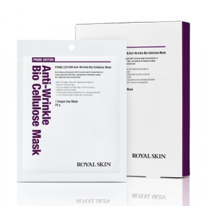 Био-целлюлозная омолаживающая маска для лица ROYAL SKIN Prime Edition Anti-wrinkle Bio Cellulose Mask 5шт