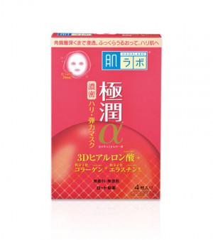 Гиалуроновая антивозрастная лифтинг маска HADA LABO Gokujyun Alpha Lifting Mask - 4 шт