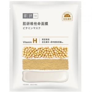 Тканевая маска для лица с витамином H и наногиалуроновой кислотой HADA LABO Vitamin H Face Mask 22ml