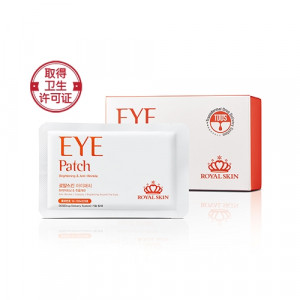 Мультифункциональные патчи для глаз ROYAL SKIN EYE Patch 20 пар