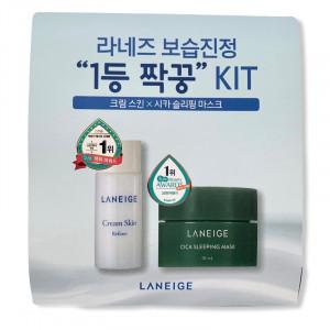 Набор миниатюр: увлажняющий тонер и ночная маска для проблемной кожи LANEIGE Care Skin Set