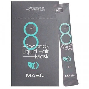 Маска для объёма волос MASIL 8 Seconds Liquid Hair Mask Stick Pouch 8ml - 20шт