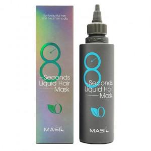 Маска для объёма волос MASIL 8 Seconds Liquid Hair Mask 350ml