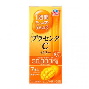 Японская питьевая плацента в форме желе со вкусом манго Earth Placenta C Jelly Mango (на 7 дней) 70g