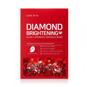 Осветляющая ампульная маска с алмазной пудрой SOME BY MI Diamond Brightening Calming Glow Luminous Ampoule Mask 25g х 10шт.