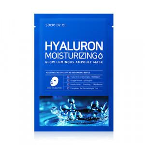 Увлажняющая ампульная маска с гиалуроновой кислотой SOME BY MI Hyaluron Moisturizing Glow Luminous Ampoule Mask 25g x 10шт.