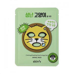 """Успокаивающая тканевая маска для лица """"Котик"""" Skin79 Animal Mask Angry Cat 23g"""