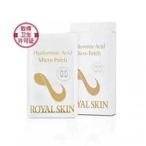 Гіалуронові мезо-патчі з мікроголками ROYAL SKIN Hyaluronic Acid Micro Patch 4 пари