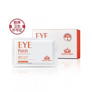 Мультифункціональні патчі для очей ROYAL SKIN EYE Patch 20 пар