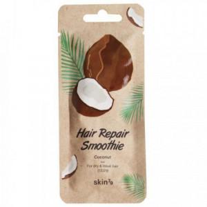 """Маска-смузі для волосся """"Кокос"""" Skin79 Hair Repair Smoothie Coconut 20ml"""