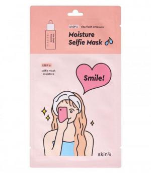 Двофазна зволожуюча маска для обличчя Skin79 Moisture Selfie Mask 27g