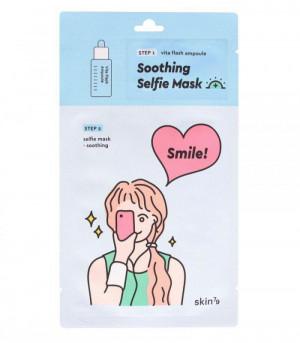 Двофазна заспокійлива маска для обличчя Skin79 Soothing Selfie Mask 27g