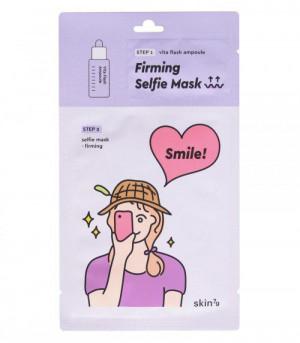 Двофазна зміцнююча маска для обличчя Skin79 Firming Selfie Mask 27g