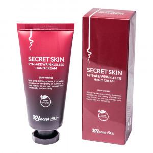 Крем для рук з пептидом зміїної отрути Secret Skin Syn-Ake Wrinkless Hand Cream 50ml