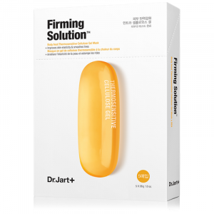 Термочутлива маска з ліфтинг ефектом Dr.Jart+ Dermask Intra Jet firming Solution - 5шт.  (Термін придатності: до 19.12.2021)