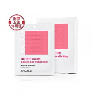 Інтенсивно-омолоджуюча маска з мікрофібри ROYAL SKIN THE PERFECTION Intensive Anti-Wrinkle Mask 5шт (Термін придатності: до 03.09.2021)