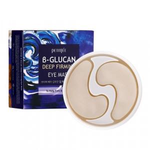 Супер зміцнюючі патчі під очі з бета-глюканом PETITFEE B-Glucan Deep Firming Eye Mask 60шт