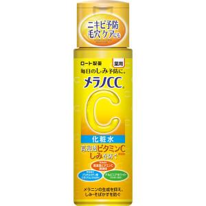 Відбілюючий лосьйон для обличчя проти пігментації з вітаміном С MELANO CC Anti-Spot White Lotion 170ml
