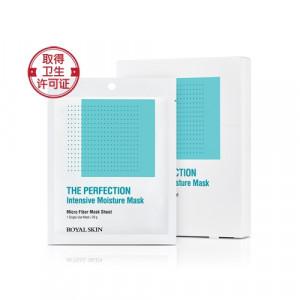 Інтенсивно-зволожуюча маска з мікрофібри ROYAL SKIN THE PERFECTION Intensive Moisture Mask 5шт (Термін придатності: до 04.09.2021)