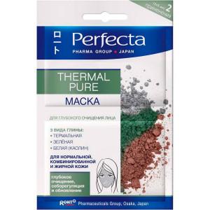 Маска для глибокого очищення обличчя PERFECTA Thermal Pure Deeply Cleanses Face Mask 2x5ml