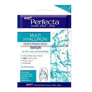 Зволожуюча мезо-маска для обличчя, шиї і декольте PERFECTA Multi Hyaluron Moisturising Meso-Mask 2x5ml