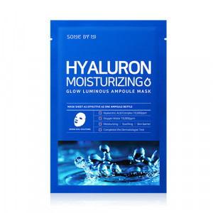 Зволожуюча ампульна маска з гіалуроновою кислотою SOME BY MI Hyaluron Moisturizing Glow Luminous Ampoule Mask 25g x 10шт.