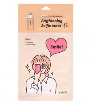 Двофазна освітлююча маска для обличчя Skin79 Brightening Selfie Mask 27g