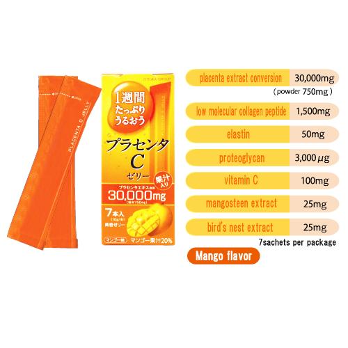 Otsuka Placenta C Jelly